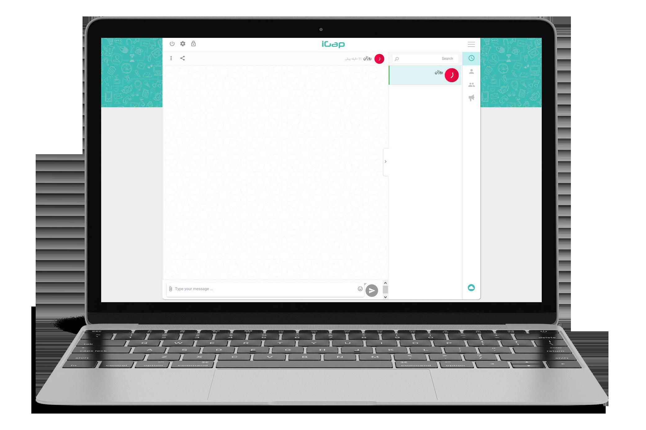 شروع گفتگوی جدید در نسخه وب آیگپ