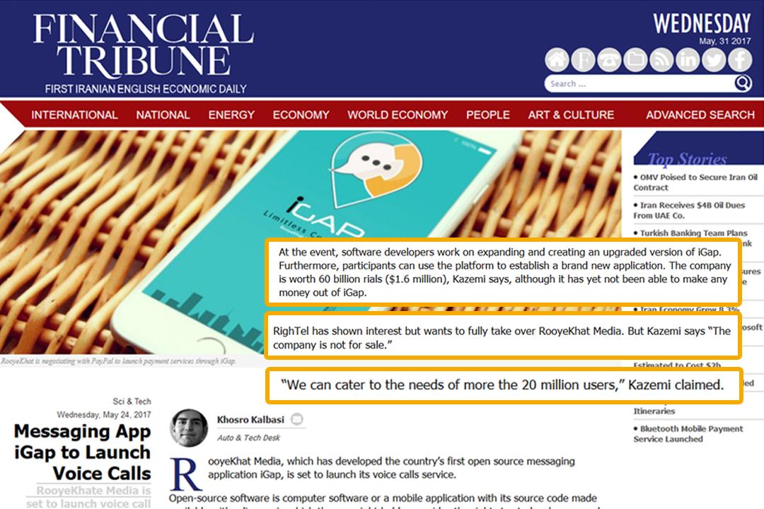 بازتاب راه اندازی قابلیت تماس صوتی آیگپ در مجلهٔ خبری Financial Tribune