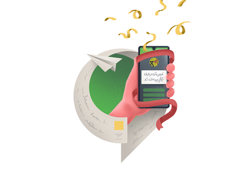جایزه ویژه آیگپ برای پرداخت و استعلام جزئیات بدهی «قبض برق»